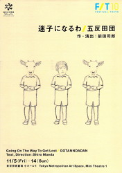 maigoninaruwa.jpg