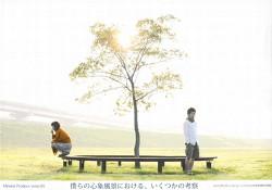 bokuranosinshou.jpg