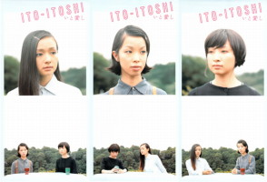 itoitoshi.jpg
