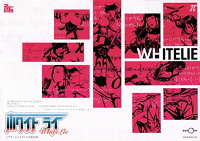 whitelie.jpg